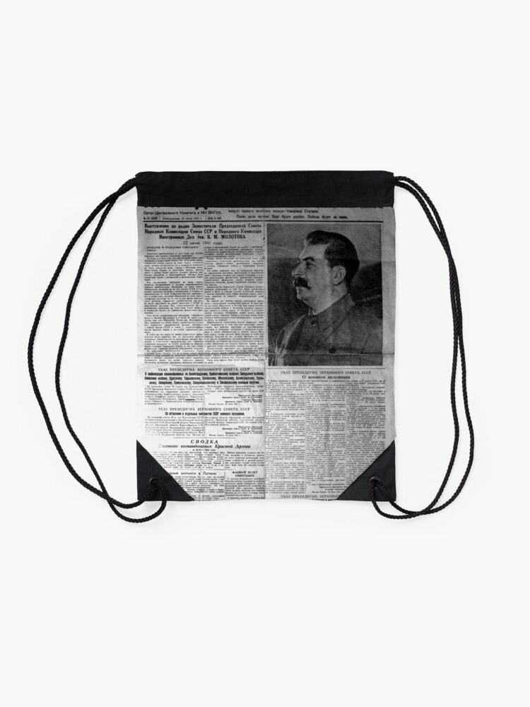Alternate view of The front page of Pravda on 23 June 1941, including a printed radio speech by Molotov Drawstring Bag