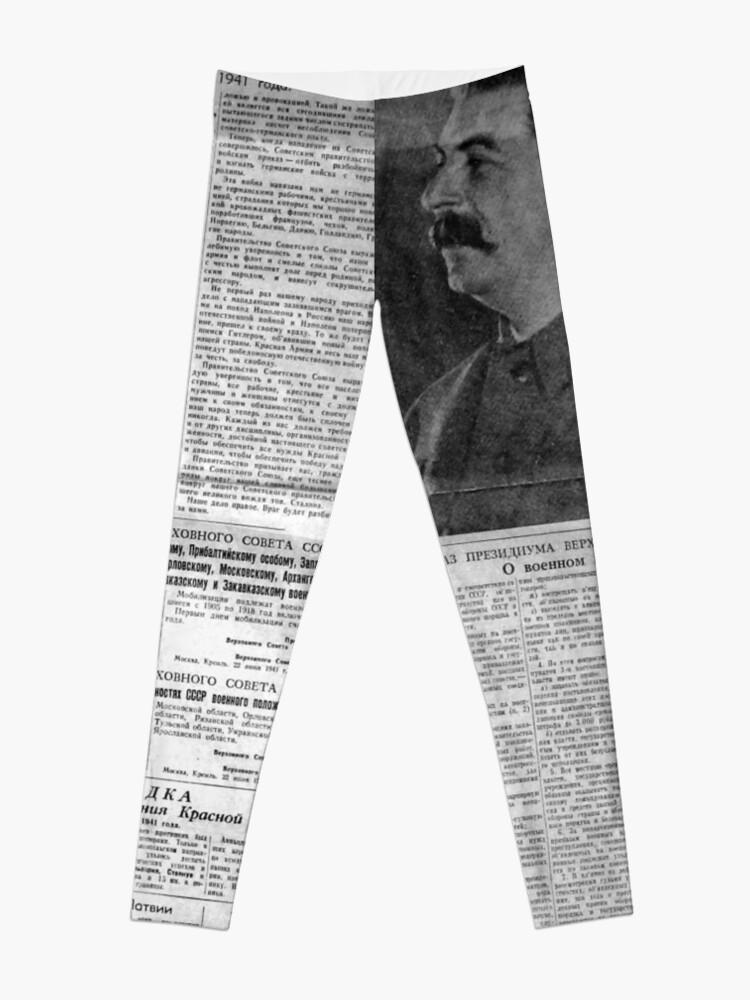 Alternate view of The front page of Pravda on 23 June 1941, including a printed radio speech by Molotov Leggings