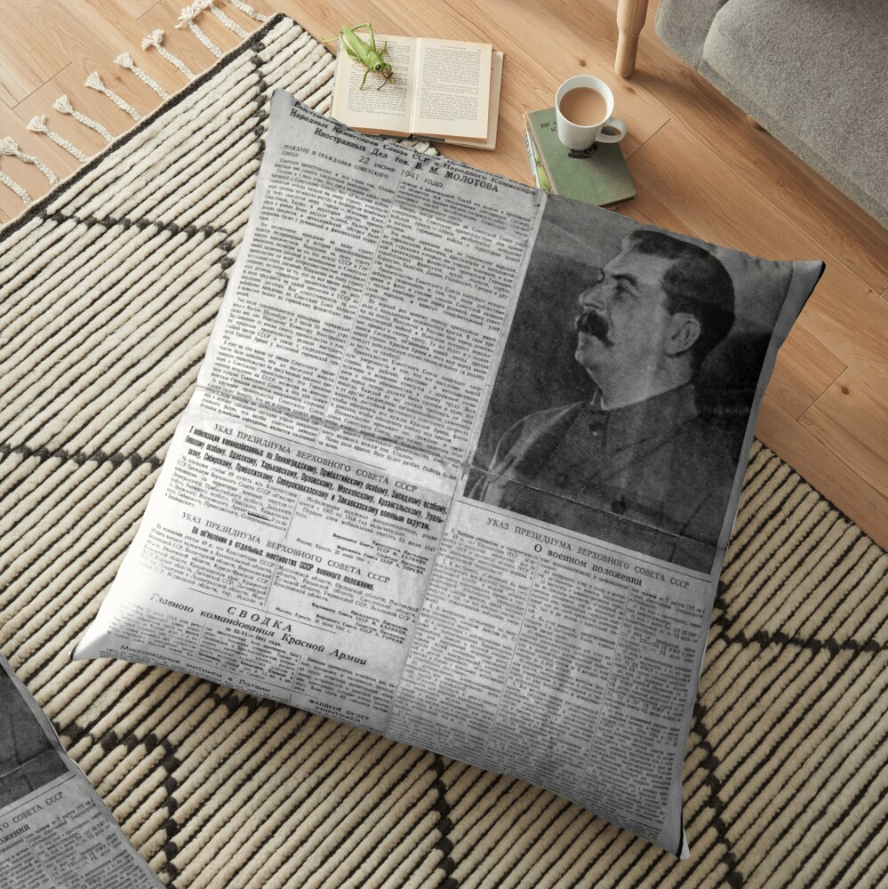 The front page of Pravda on 23 June 1941, including a printed radio speech by Molotov Floor Pillow