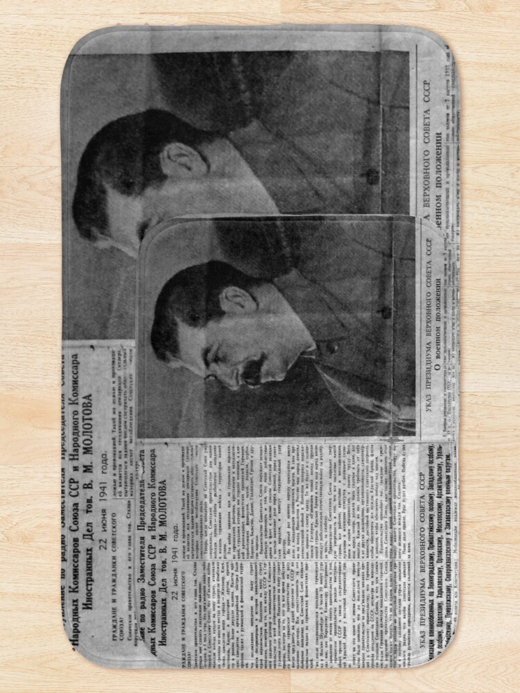Alternate view of The front page of Pravda on 23 June 1941, including a printed radio speech by Molotov Bath Mat
