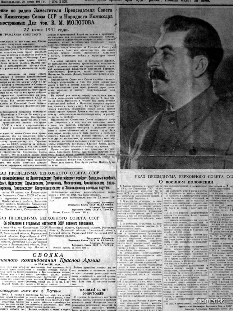 The front page of Pravda on 23 June 1941, including a printed radio speech by Molotov by znamenski