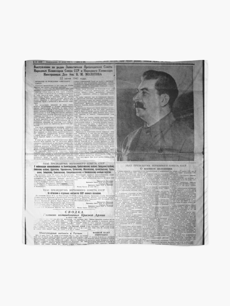 Alternate view of The front page of Pravda on 23 June 1941, including a printed radio speech by Molotov Scarf