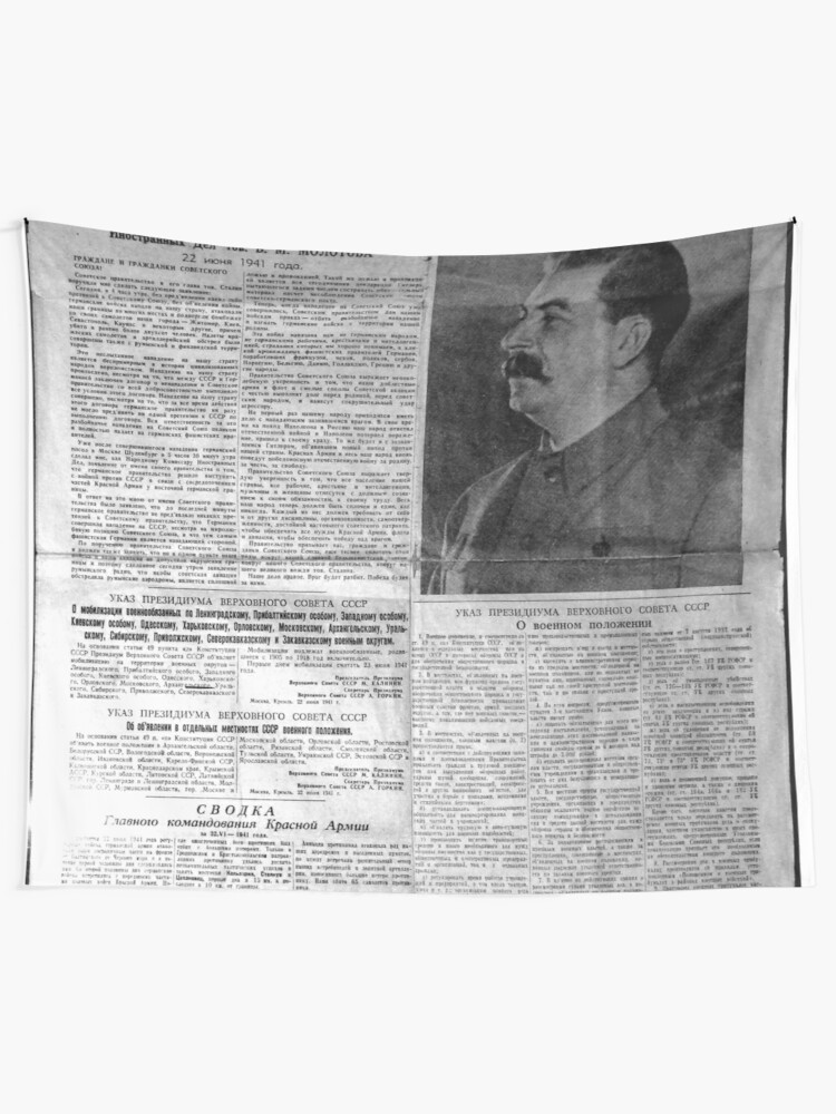 Alternate view of The front page of Pravda on 23 June 1941, including a printed radio speech by Molotov Tapestry