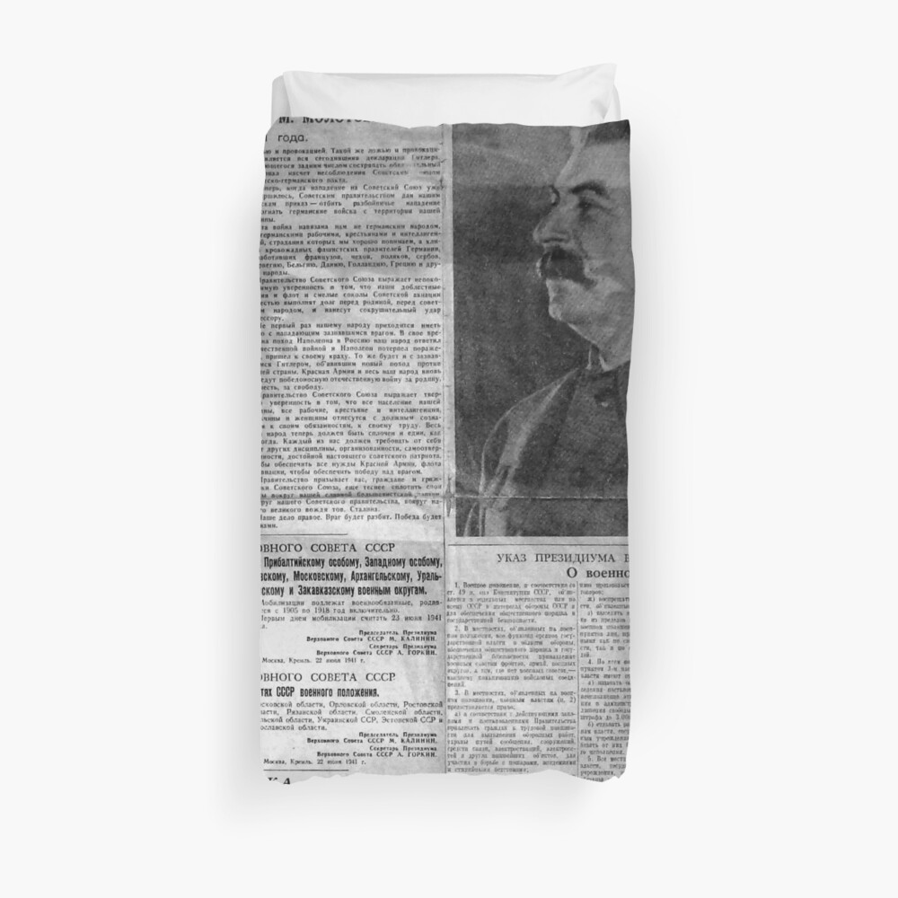 The front page of Pravda on 23 June 1941, including a printed radio speech by Molotov Duvet Cover