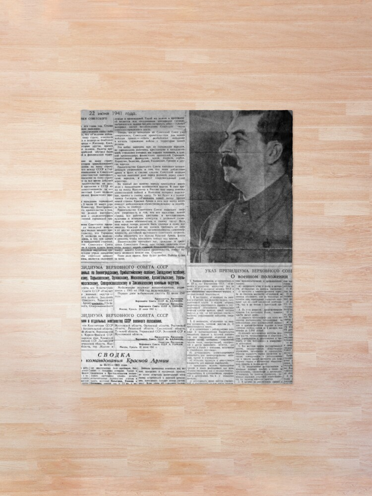 Alternate view of The front page of Pravda on 23 June 1941, including a printed radio speech by Molotov Comforter