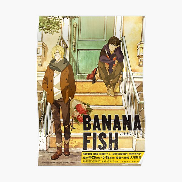 Banana Fish Anime Poster