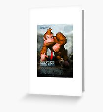 King Donkey Kong Greeting Card