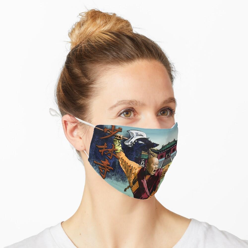 Shaolin Temple Monk Mask