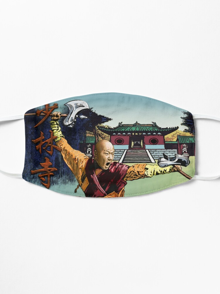 Alternate view of Shaolin Temple Monk Mask