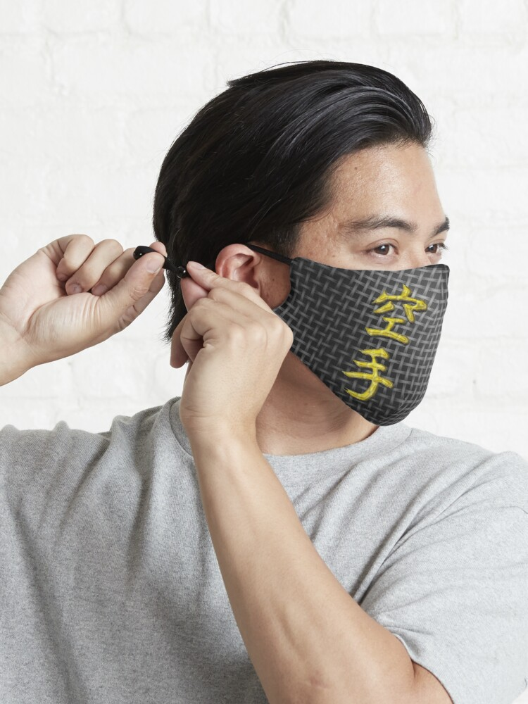 Alternate view of Karate gold on black Mask