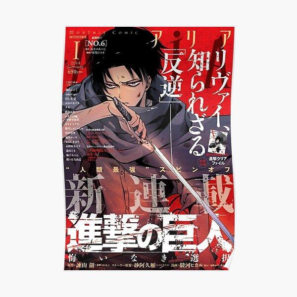 Attack On Titan Levi Ackerman Manga Cover Poster Poster