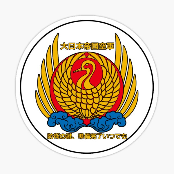 Imperial Japanese AirForce Patch Sticker