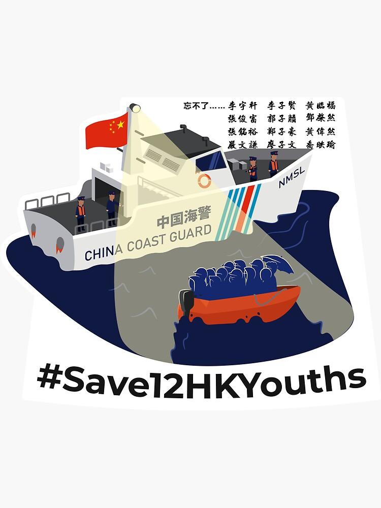 Save 12 HK Youth by AlefYodhAlef