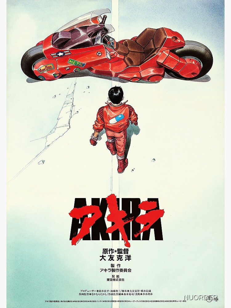 AKIRA - Vintage Japanese Movie Poster by NUORDER