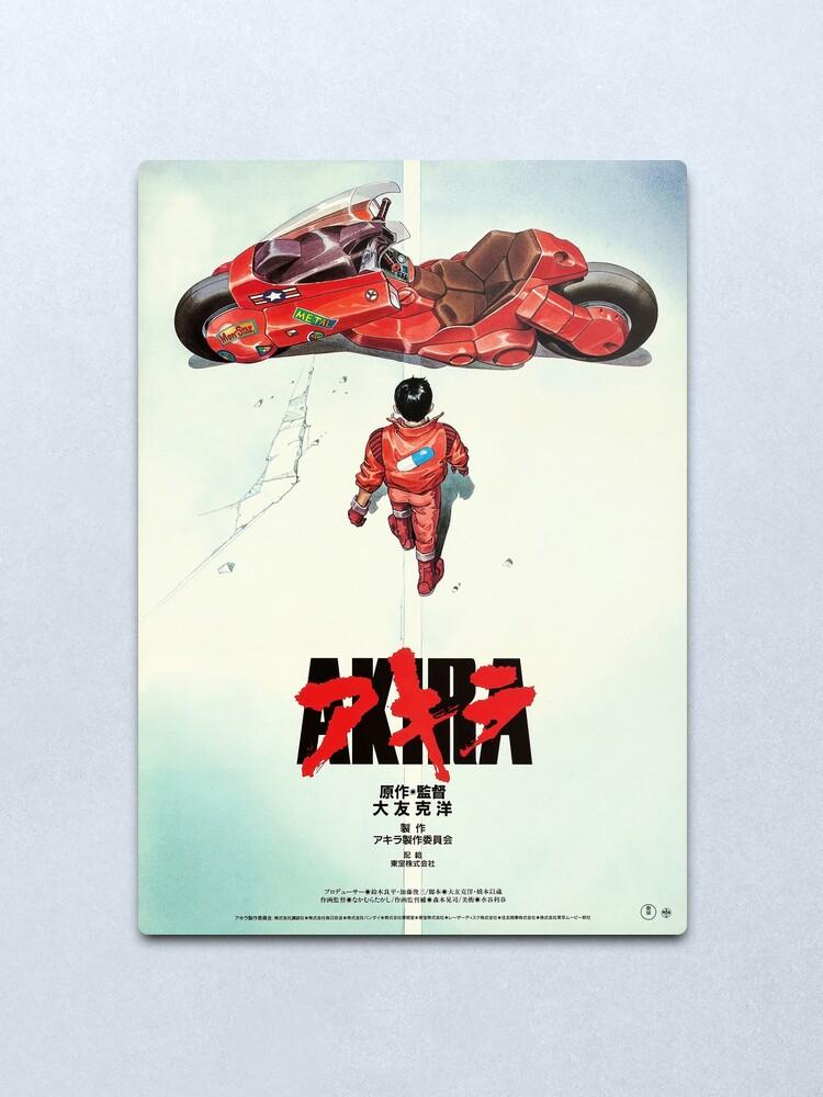Alternate view of AKIRA - Vintage Japanese Movie Poster Metal Print