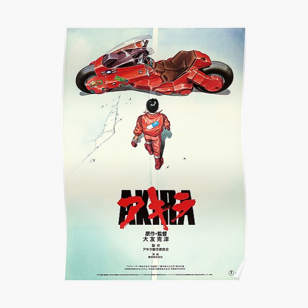 AKIRA - Vintage Japanese Movie Poster Poster