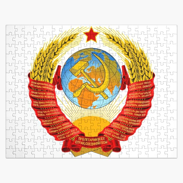 Print, History of the Soviet Union (1927–1953) State Emblem of the Soviet Union Jigsaw Puzzle