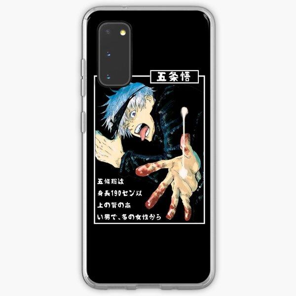 Satoru Gojo Jujutsu Samsung Galaxy Soft Case