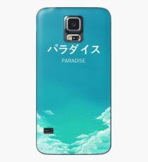 Paradies japanische Ästhetik Hülle & Skin für Samsung Galaxy