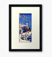'The Poet Teba on a Horse' by Katsushika Hokusai (Reproduction) Framed Print