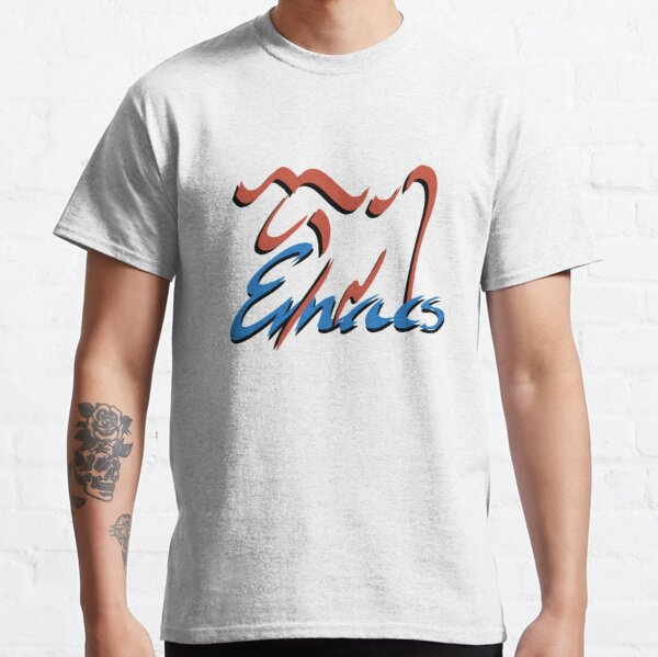 GNU Emacs Classic T-Shirt
