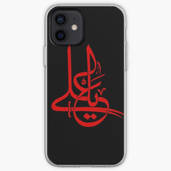 Ali en rouge Coque souple iPhone