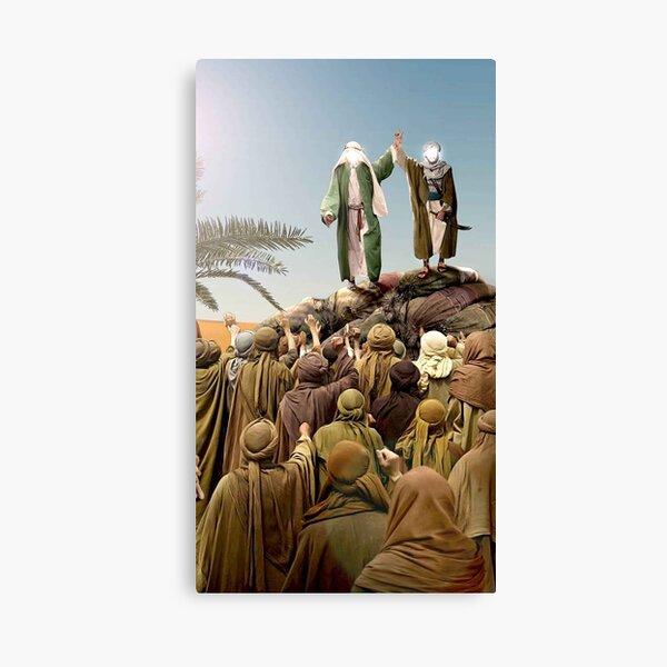 Ghadir Qom Canvas Print