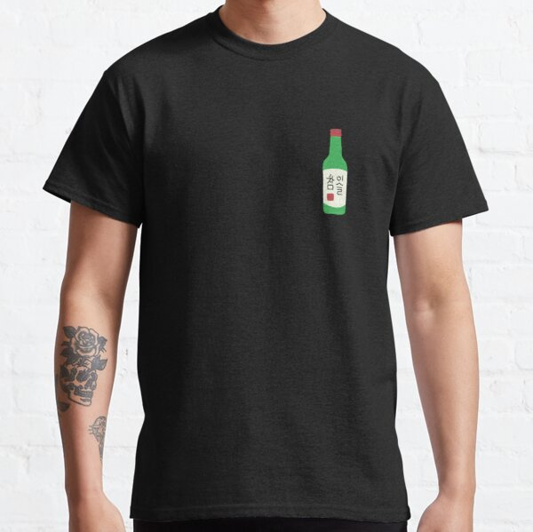 Cute Little Soju Bottle Korean! Classic T-Shirt