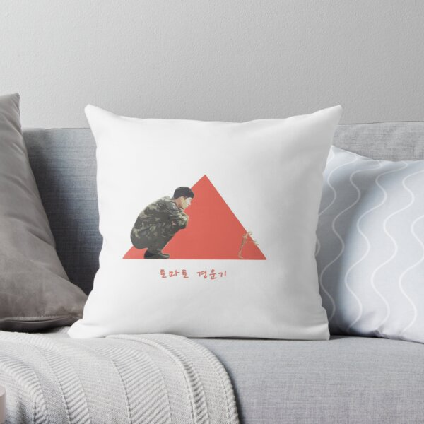 Crash Landing On You Tomato Cultivator| Hyun Bin Kdrama Throw Pillow