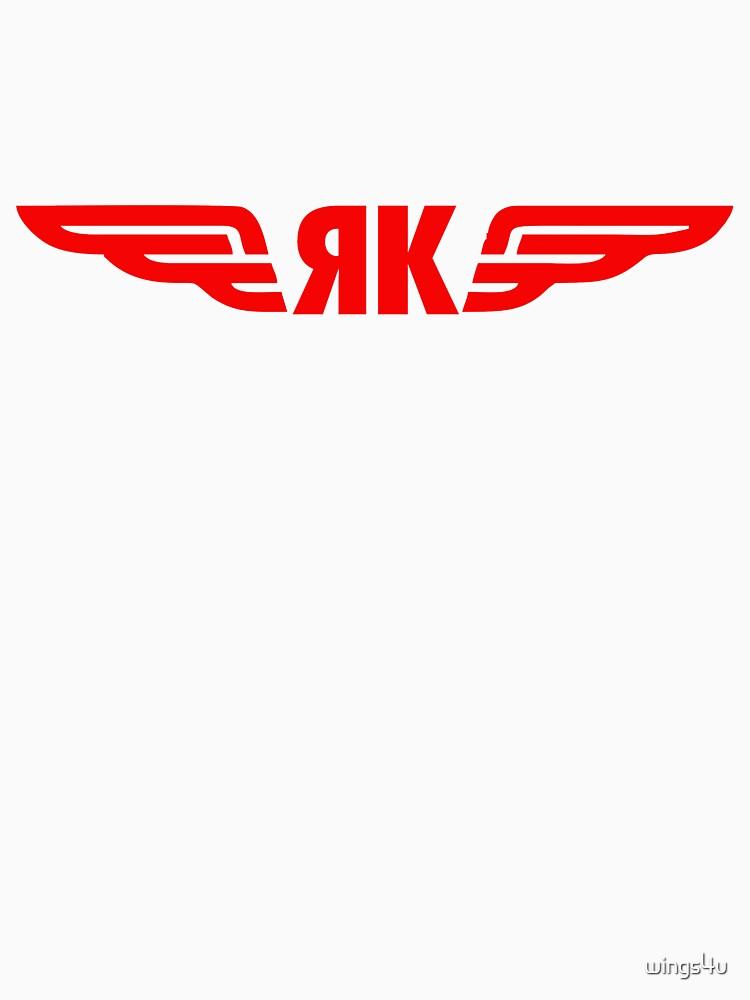 Model 103 - Yakolev by wings4u