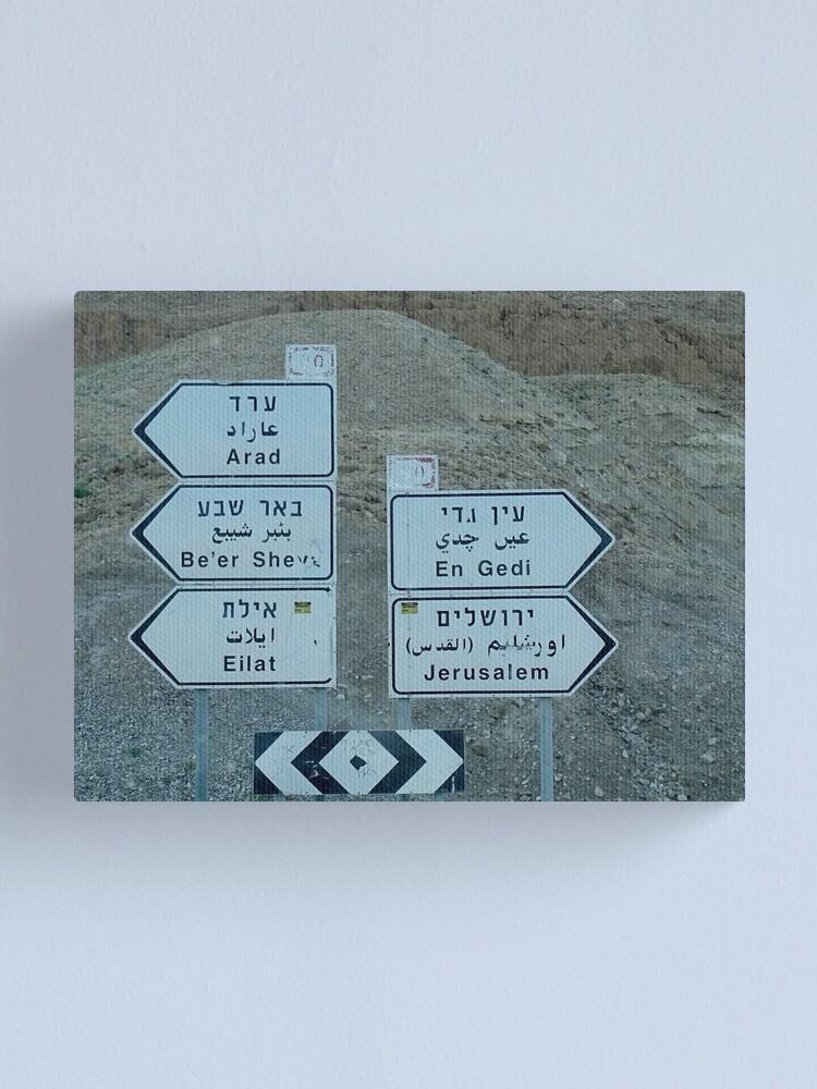 Alternate view of Jerusalem, Christmas cards, Holy land, Jerusalem greeting card, Jerusalem magnet Canvas Print