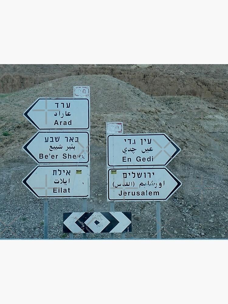 Jerusalem, Christmas cards, Holy land, Jerusalem greeting card, Jerusalem magnet by PicsByMi