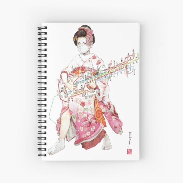 """""""Metro"""" メトロ Spiral Notebook"""