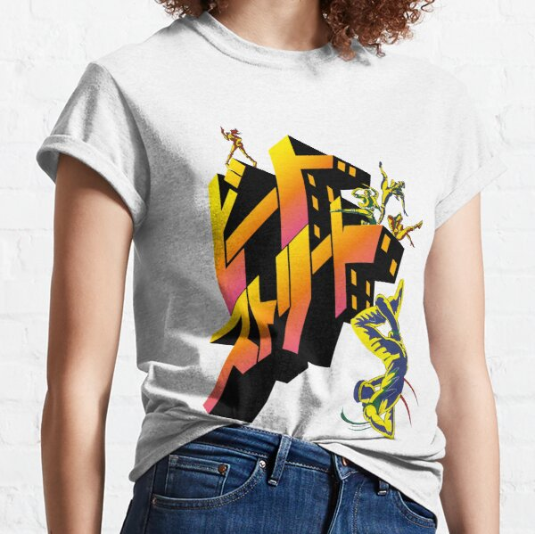 Beat Street Japan Classic T-Shirt