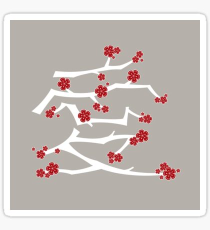 Chinese 'Ai' (Love) Calligraphy With Red Cherry Blossoms On White Branches | Japanese Sakura Kanji Sticker