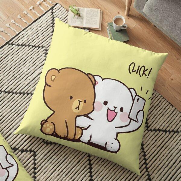 Cute Milk And Mocha Floor Pillow