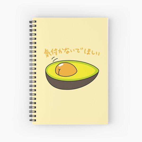 gudetama Spiral Notebook