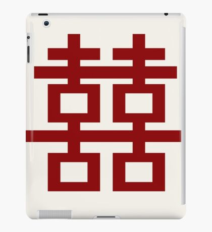 Simple Red Double Happiness Traditional Oriental Auspicious Symbol   Modern Chinese Wedding  iPad Case/Skin