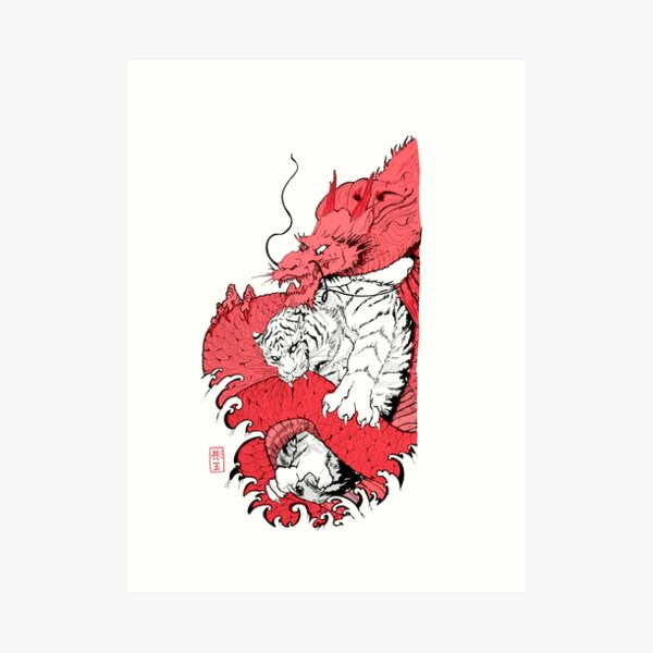 Tiger & Dragon Art Print