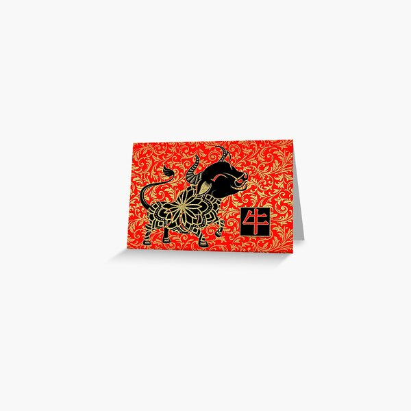 Year of the Ox Chinese New Year Greeting Card