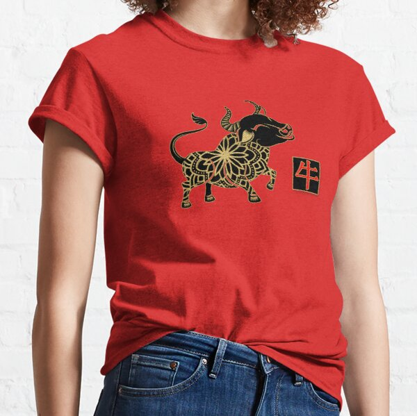 Year of the Ox Chinese New Year Classic T-Shirt