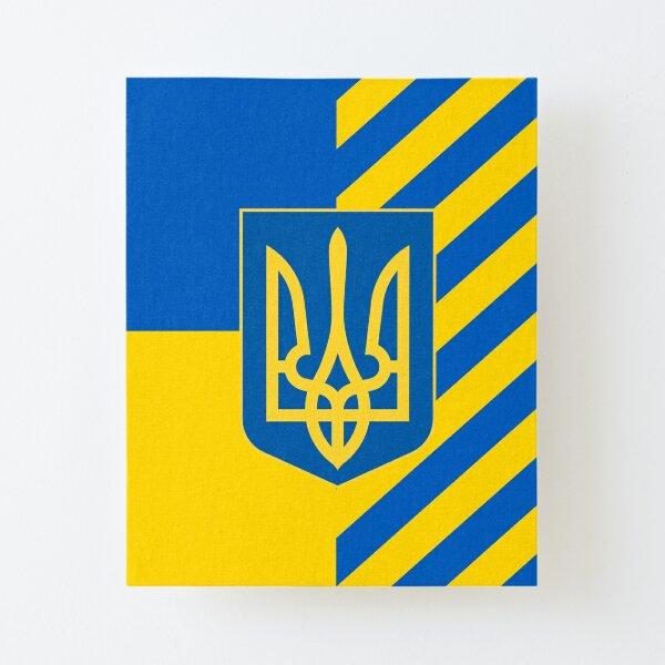 UKRAINE Canvas Mounted Print
