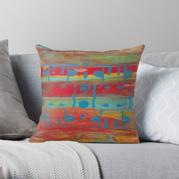 Red Haze Abstract Painting Throw Pillow