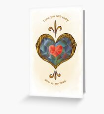 Zelda Piece of Heart Valentine Greeting Card