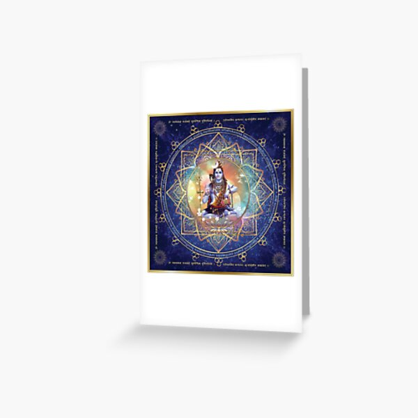 Shiva Mahamrityunjaya -  Health, Peace in Life & Prosperity  Greeting Card