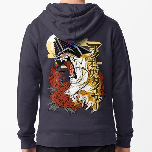 001J - Eye of the Tiger Zipped Hoodie