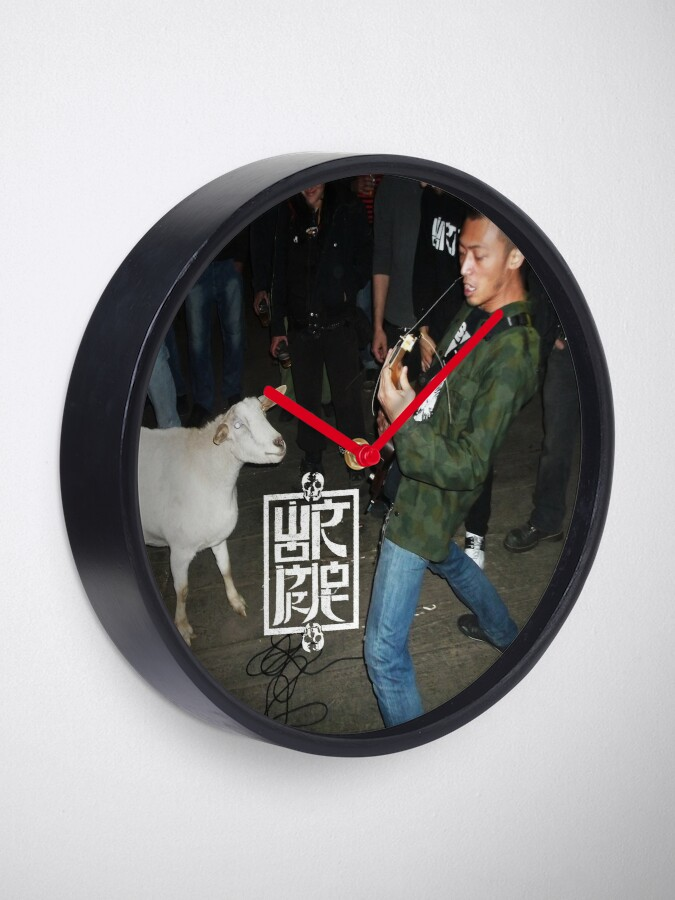 Alternate view of The Goat 2 Clock