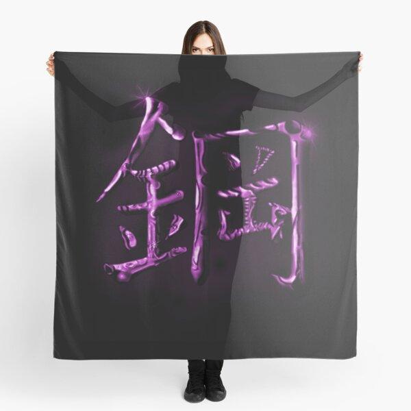 kanji acier Foulard