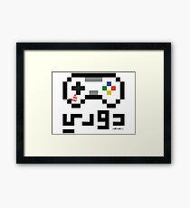 Pixel Art \ Super Nintendo Framed Print