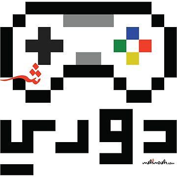 Pixel Art  Super Nintendo by mshmosh